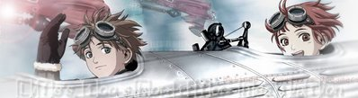 no hesitation LastEXILE banner by huamulan03
