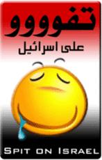 الرحمه فين وفين الضمير Gse_multipart18456