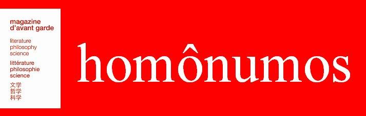homonumos