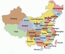 "China""s Provinces"