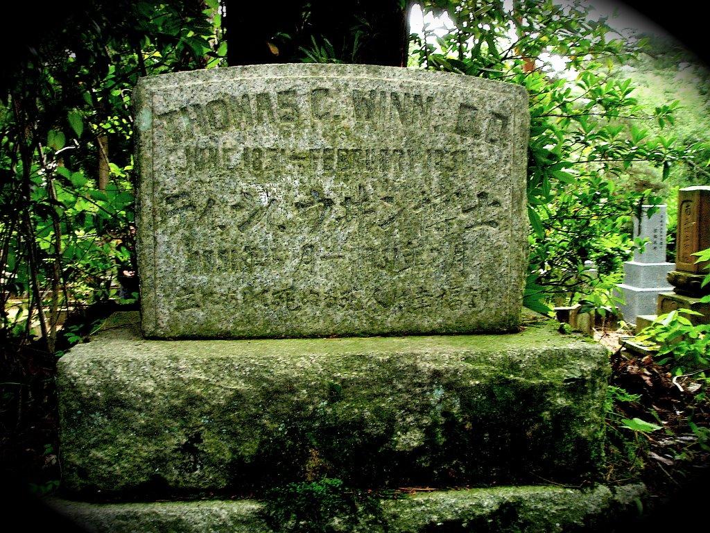 Thomas Clay Winn