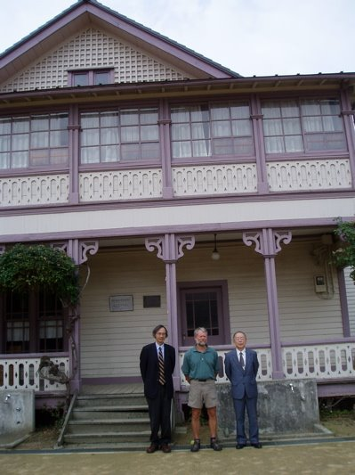TC Winn house