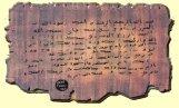 الكتاب الى المنذر بن ساوي، حاكم البحرين