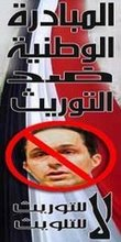 مصر بعينك