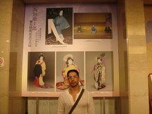Teatro Kabuki.