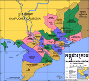 Khmer-Krom's Homeland (Mekong delta)