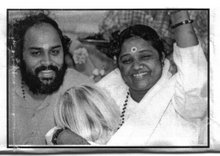 Amma and Dayamrita
