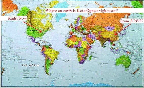 Where on earth is Kota Ogawa right now?