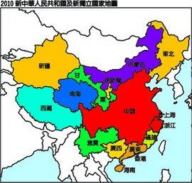 2010春-中國滅亡錄