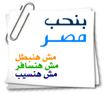 لا للمحاكمات العسكرية لقيادات الإخوان المسلمين