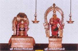ஸ்ரீ சங்கரராமேஸ்வரர் சமேத பாகம்பிரியாள் அம்மையார்