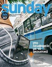 Sunday #267