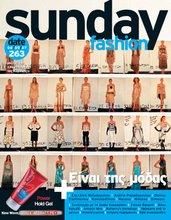 Sunday #263