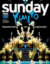 Sunday #269