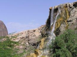 Manantiales de Hammamat Ma´in