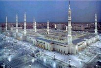 Madinah al-Munawara, the resting place of the Prophet Muhammad (p)