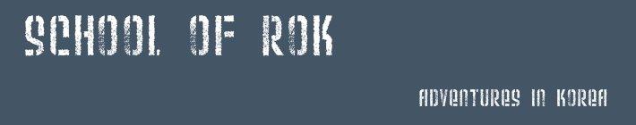 School of ROK