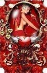 Nomeacao destaque cupido de amor