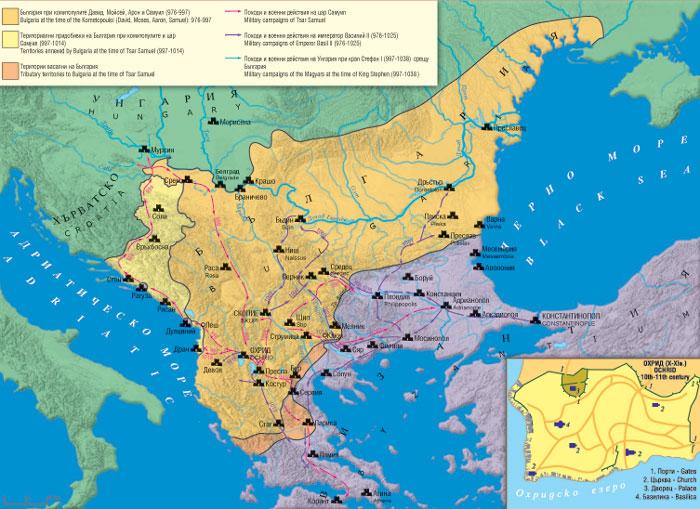 Chronology Of Macedonian History Hronologiya Na Makedonskata
