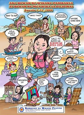 Filipino Librarian: Buwan ng Wika 2006