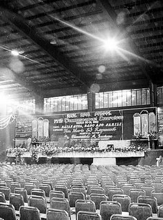 Rule of thirds; place important elements of your image at the intersection of thirds; Rizal High School gym 1992; photo by Atty. Galacio
