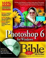 Photoshop 6 for Windows Bible 1