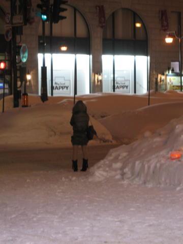 Sarah Kita In Japan Funny Things About Japan