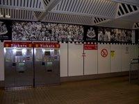 St James Metro