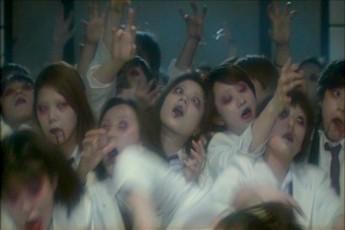 Trauma Film Screenings: Japanese Zombie Trash (Double Bill)