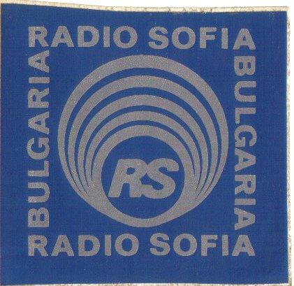 madrid kid: Radio Tirana is back on shortwave