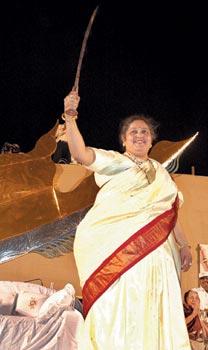 Swadhyay Pariwar