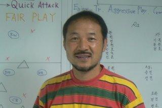 Jang Woe-ryeong