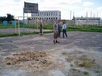 Belarus Prison Ground