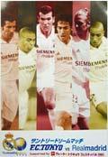 Real Madrid Program