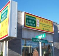 Manphong Supermarket, 230-9934, 775 Somerset Street West