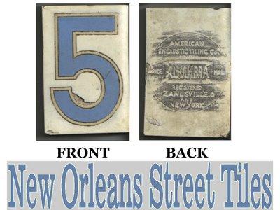 New Orleans Art Blog New Orleans Street Tiles