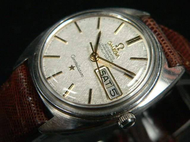 Omega Constellation 751 Movement