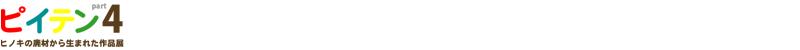 ゴヤール バッグ 激安ブランド | バーバリー バッグ 激安 amazon