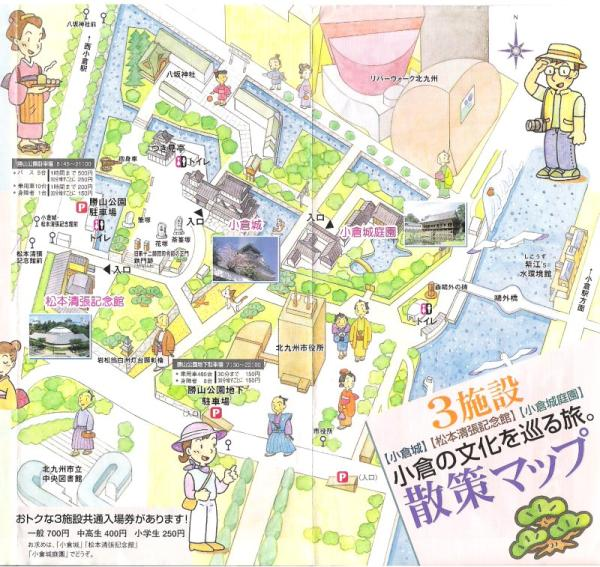 Kokura Japan Map.Kitakyushu Guide Kokura Castle Access Map
