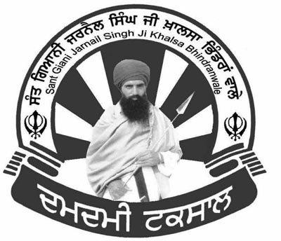 Confused Khalsa Rambles Mission Statement Of Sant Jarnail Singh Khalsa Bhindranwale