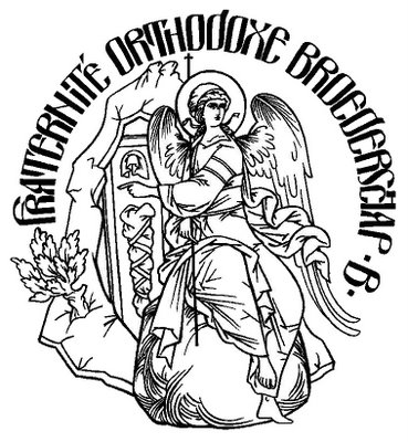 logo Fraternité Orthodoxe Belgique www.diakonia.be