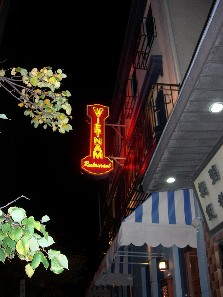 This Is Gonna Be Good Vietnam Restaurant In Philadelphia
