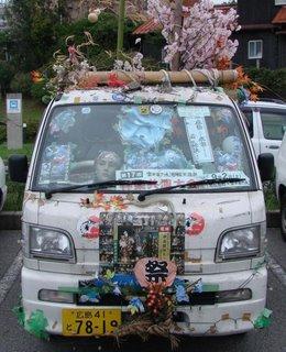 kagura freaks truck