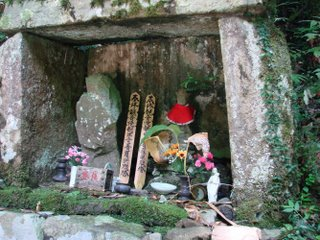 Kannondake waterfall folk shrine