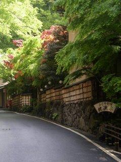 Kibune Kyoto