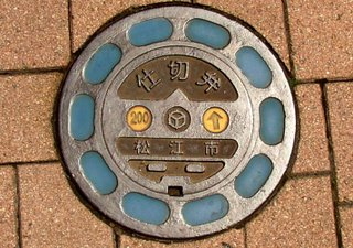 Matsue City, Shimane manhole cover