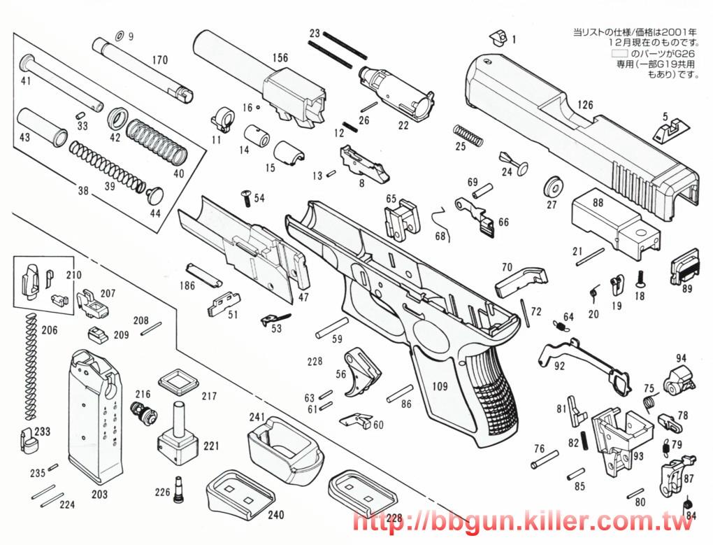 *plomo9mm* ferguson to 30 wiring diagram