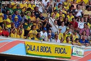 Copa Foca