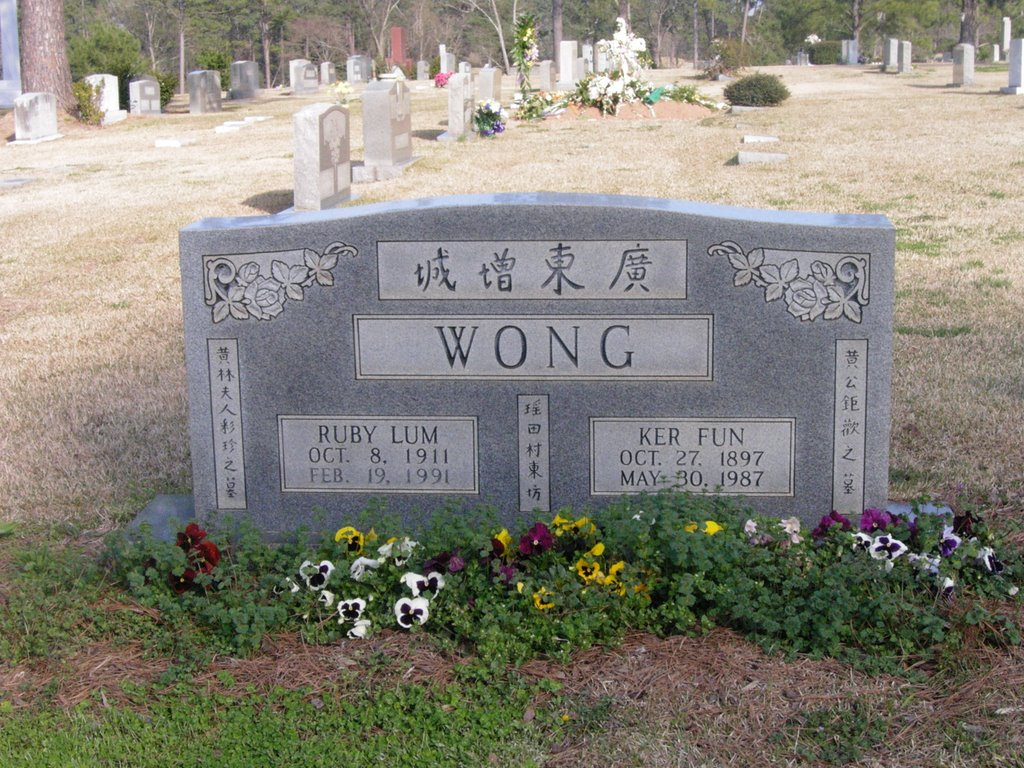 Wong Amp Woo Family Tombstones