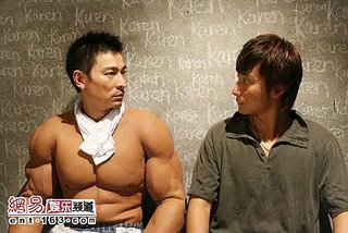 Alex Fong and Andy Lau in I'll Call You